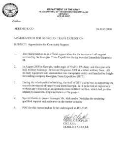 US-Department-of-Army-Appreciation-Letter